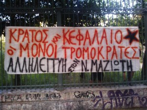"""The State and the Capital are the only terrorists – Solidarity with N. Maziotis"""